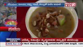 Special Focus On Haleem Preparation