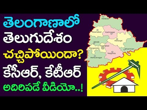 Telangana Telugu Desam Party Video | KCR KTR | Election| TDP