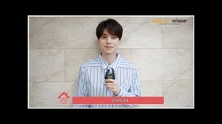 Lee Dong Wook Announces Launch Of Official Global Fan Page- TT NEWS
