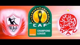 مباراة الزمالك المصري والوداد البيضاوي المغربي مباشرة