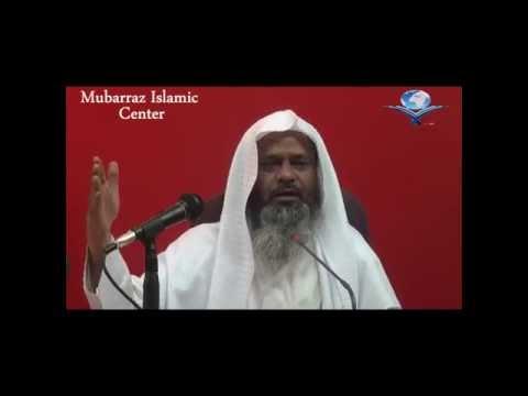Seerat Ibrahim Alaisalam -Sheikh Abdul Salam