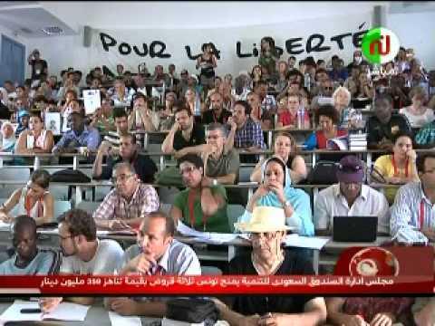 الأخبار - الجمعة  13 جويلية 2012