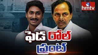 చంద్రబాబును దెబ్బ తీసే దిశగా కేసీఆర్ ప్రణాళిక.! KTR To Meet Ys Jagan Over Federal Front Today | hmtv