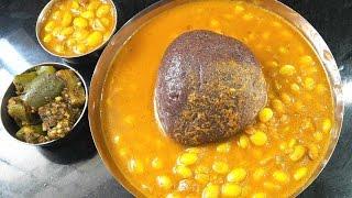 How to make soft ragi mudde / finger millet balls | ರಾಗಿ ಮುದ್ದೆ ಮಾಡುವ ವಿಧಾನ