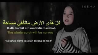 DEEN ASSALAM cover BY SABYAN ( LYRICS & translate )