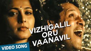 Vizhigalil Oru Official Video Song | Deiva Thiirumagal | Vikram | Anushka Shetty | Amala Paul