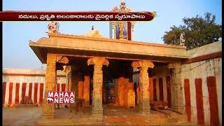 Abhishekam : Shri Ahobila Narasimha Swamy Brahmotsavam   22-05-2019   MAHAA NEWS