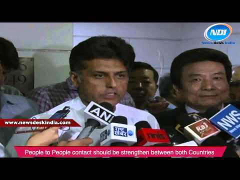 Need for Cultural and Communication exchange with China: Manish Tewari