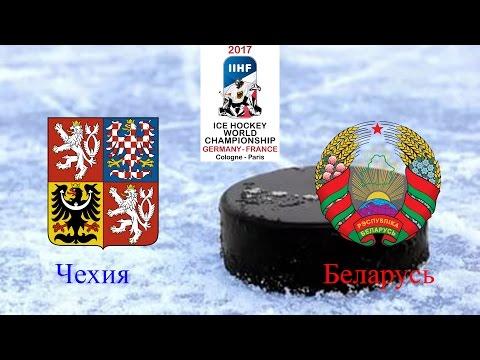 Беларусь Чехия Обзор Матча