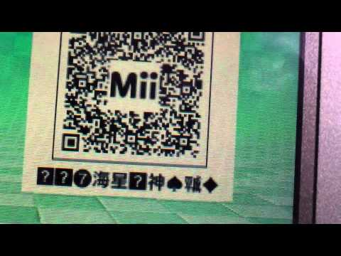 how to change name on 3ds friend code