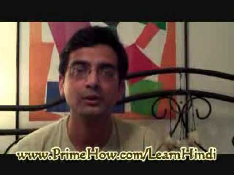 Learn All Four Vital Skills - Reading, Writing, Speaking and Listening in Hindi