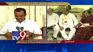 Revanth Reddy in Congress || Komatireddy refuses to comment