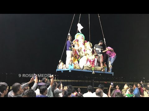 Ganesh Nimajjanam 2018 in Hyderabad | Ganesh Visarjan 2018 | Ganesh Chaturthi #9RosesMedia