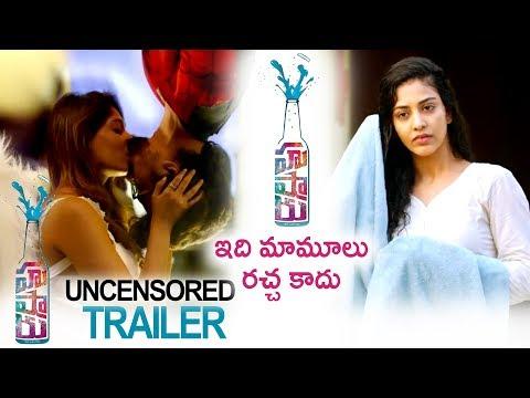 Hushaaru Uncensored Trailer | Rahul Ramakrishna | 2018 Latest Telugu Movies