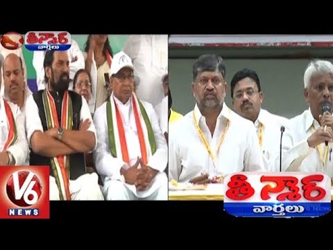 Opposition Parties Come Together To Defeat TRS In Early Elections | Teenmaar News