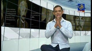 Nalaka Hewamadduma with Jeevithayata Athwelak | Siyatha TV | 2019.02.15