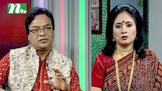 Shuvo Shondha (শুভসন্ধ্যা) | Episode 4528 | Talk Show