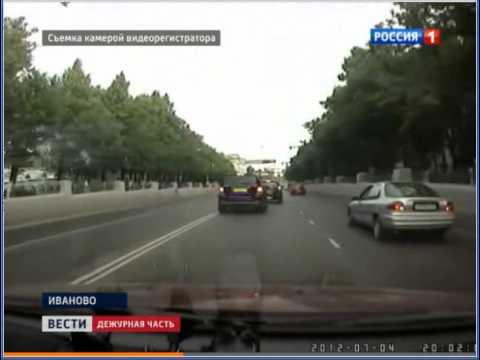 Избиение полицейского в Иваново заинтересовало Госдуму 20130802