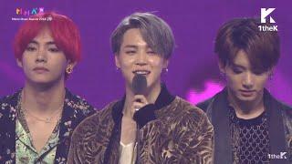 [ENG SUB] BTS - Album of the Year Acceptance Speech @ Melon Music Awards (MMA 2018)
