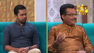 Hiru TV Morning Show | 2020-09-23