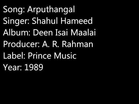 Arputhangal - A. R. Rahman - Deen Isai Maalai - Shahul Hameed video