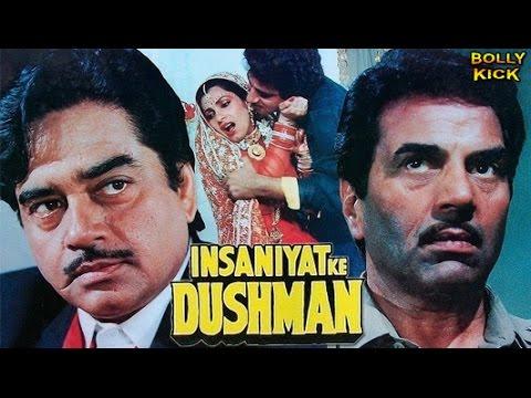 Insaniyat Ke Dushman Full Movie Hindi Movies 2018 Full Movie Dharmendra Full Movies