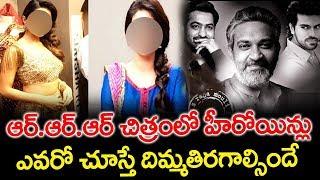 NTR and Ram Charan Multistarrer Movie Heroines Fix | Keerthi Suresh | Kiara Advani | TopTeluguMedia