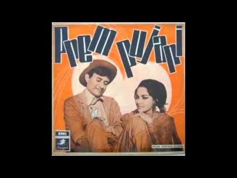 Rangeela re-Movie (-Prem Pujari 1970 ) by  Manjushri Gupta