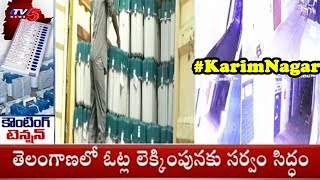 Telangana Votes Counting Arrangement Process in Karimnagar | #ElectionsWithTV5