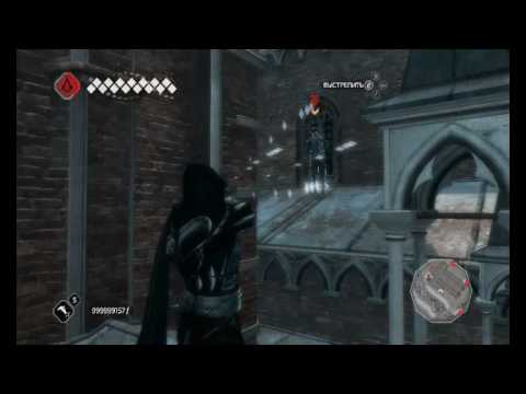 Assassin's Creed 2 Lineage part 4