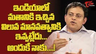 Babu Gogineni Says There's No Humanity In India - TeluguOne