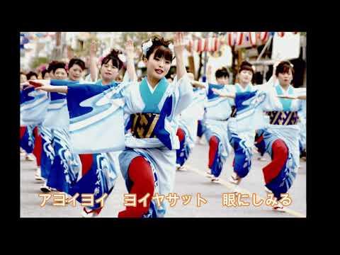 児島のり子「おはら恋唄」YouTubu配信開始
