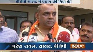Paresh Rawal Slams Baba Ramdev for His 'Bharat Mata Ki Jai' Remark