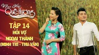 Nhạc hội quê hương | tập 14: Tân cổ Hỏi vợ ngoại thành - Thu Vân, Minh Trí