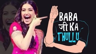 Dolly Ki Dolis NEW SONG Babaji Ka Thullu