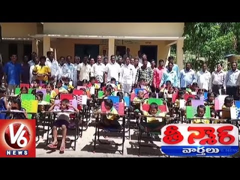 Farmers Distributes Writing Chairs And Books For Govt Students In Yadadri District | Teenmaar News