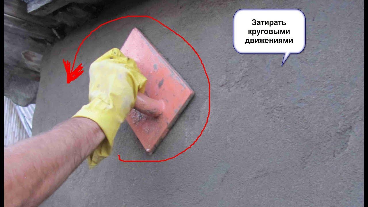 Как сделать раствор штукатурки