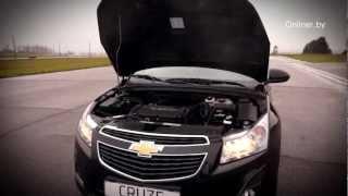 Экспресс тест-драйв Chevrolet Cruze