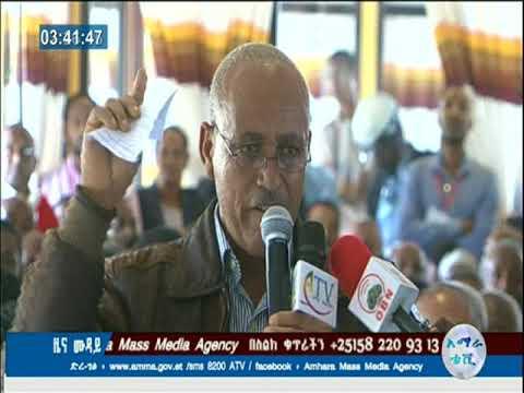 PM. Dr. Abbey Ahmed Is Questioned By Gondar Residents -የጎንደር ከተማ ነዋሪዎች ለጠቅላይ ሚኒስትር ዶ/ር አብይ አህመድ ያቀረቡ