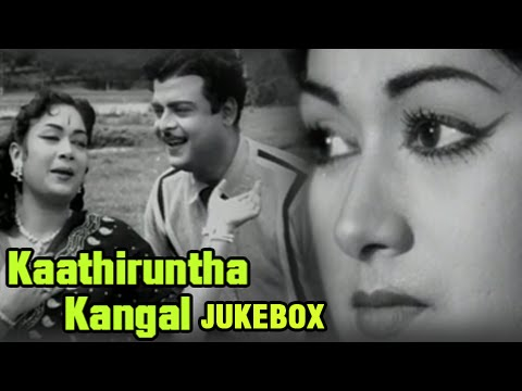 Kaathiruntha Kangal Tamil Movie Songs Jukebox - TMS Hits - Gemini Ganesan - Tamil Songs Collection