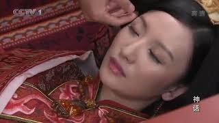 Phim Thần Thoại 2010 - Phim xuyên không vượt thời gian Trung Quốc - Tập 49