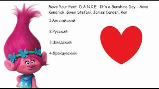download lagu Move Your Feet  D.a.n.c.e.  It's A Sunshine gratis