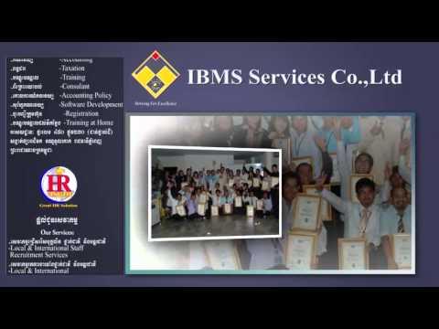 IBMS Seminar