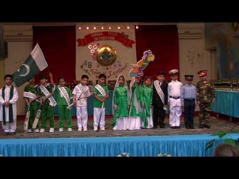 Shukria Pakistan, Annual Day 2015, Pakistan International School Al Khobar, KG1 (M. Hunain Rehan)