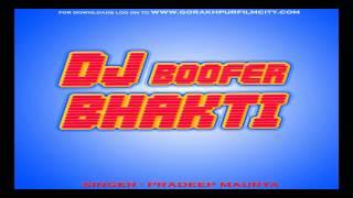 download lagu Navratri Song Dj Boofer Pradeep Maurya gratis
