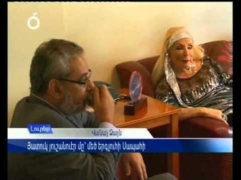 Radio Voice  of Van - Sabah 2012