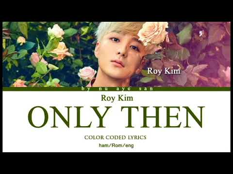 Roy Kim – Only Then (그때 헤어지면 돼) Lyrics (Color Coded Lyrics) [Ham/Rom/Eng]