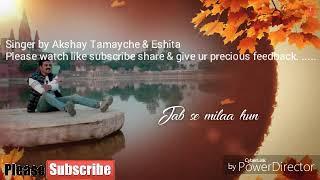 download lagu Hans Mat Pagli Pyar Hojayenga Toilet Ek Prem Katha gratis