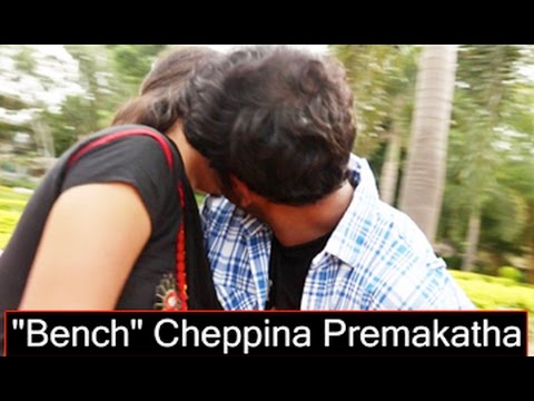 Bench Cheppina Prema Katha || A Short Film || By K. Rajender video