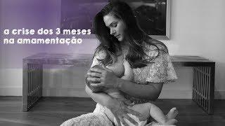 A CRISE DOS 3 MESES NA AMAMENTAÇÃO! Parte 1 - Fernanda Machado